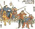 Admiral Sun Junmen Meets Admiral Courbet.jpg