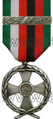 Afghanistan Campaign Cross.png