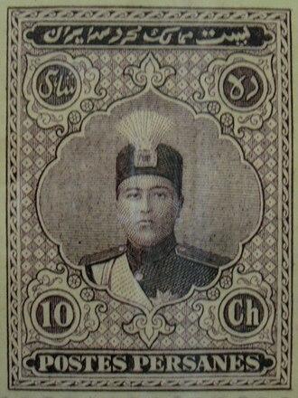 Ahmad Shah Qajar - Ahmad Shah Qajar on stamp 10 shahis.