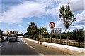 Ain Defla عين الدفلة - panoramio (3).jpg