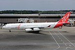 Air Leisure Airbus A340-200 (SU-GBN) at Narita.jpg