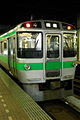 Airport rapid train エアポート快速 (500918394).jpg