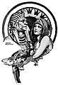 Akhn-Aton Was Human.jpg