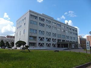 Judicial system of Japan - Akita District Court