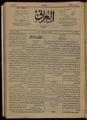 Al-Iraq, Number 241, March 15, 1921 WDL10337.pdf