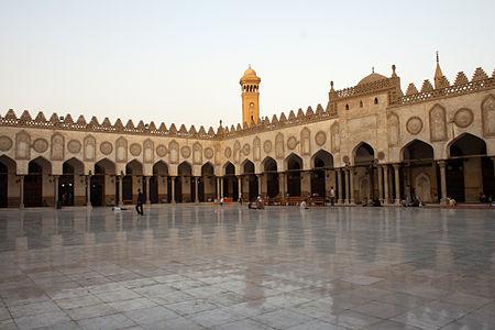 AlAzhar Mosque.jpg