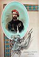 Alfonso de Borbón y Austria (Segunda parte de la Guerra Civil. Anales desde 1843 hasta el fallecimiento de don Alfonso XII).jpg