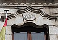Almorox, ayuntamiento, detalle inscripción en la fachada.jpg