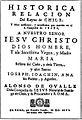 Alonso de Ovalle - Histórica relación del Reyno de Chile.jpg