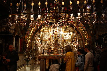Altar of the Crucifixion, Holy Sepulchre 2010.jpg