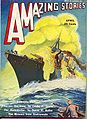 Amazing Stories April 1931.jpg