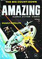 Amazing science fiction stories 195812.jpg