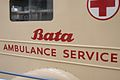 Ambulance - Flickr - p a h (2).jpg