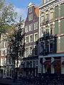 Amsterdam - Grimburgwal 15.jpg