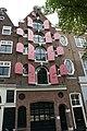 Amsterdam - Keizersgracht 483.JPG
