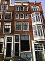 Amsterdam - Nieuwe Herengracht 223.jpg