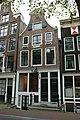 Amsterdam - Singel 354.JPG