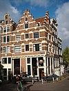 amsterdam prinsengracht 2 718