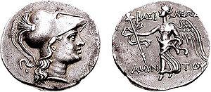 Amyntas of Galatia - A Galatian coin depicting Amyntas