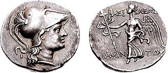 Amyntas of Galatia - A Galatian coin depicting Amyntas