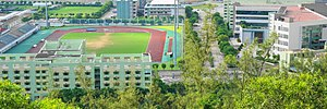 Macau University of Science and Technology Sports Field - Image: An aerial view of MUST