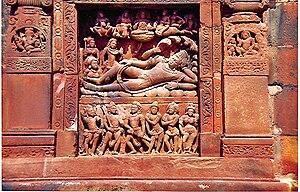 Dashavatara Temple, Deogarh - Image: Anantasayi Vishnu Deogarh