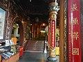 Anping Mazu Temple 安平天后宮 - panoramio (1).jpg