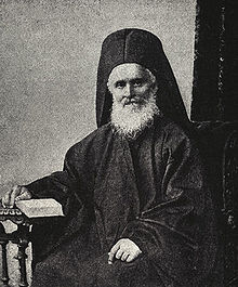 Patriarch Anthimus VII of Constantinople Anthimus vii.jpg