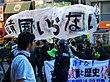 利用者:山田晴通 - Wikiwand