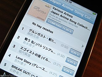 Music download - A smartphone displaying a digital album on the iTunes Store