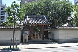 Anyouji Temple Osaka City.JPG