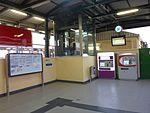 Apeadero del Aeropuerto de Jerez P1050429.jpg