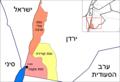 Aqaba nahias-HE.png