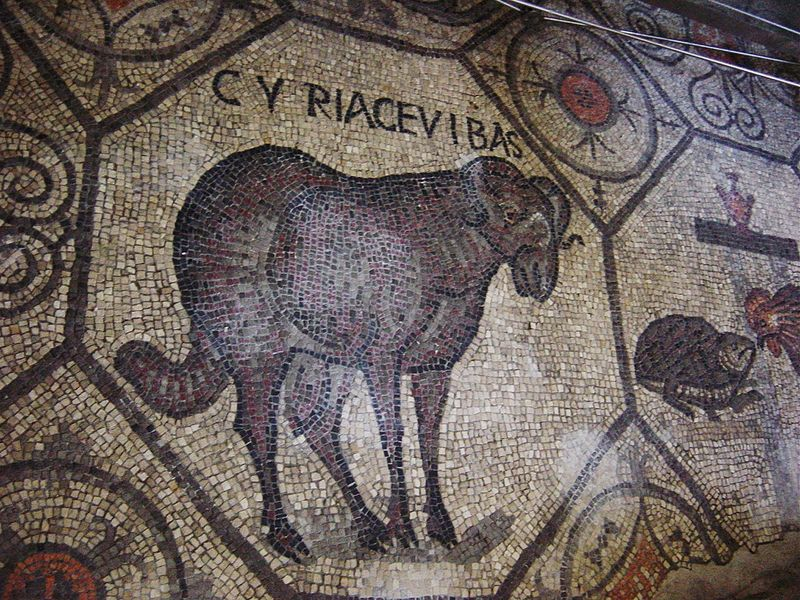часть баптистерия и чудесный мозаичный пол