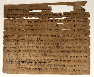 History of the Jews in Egypt - Aramaic. Marriage Document of Ananiah and Tamut, July 3, 449 B.C.E. Brooklyn Museum