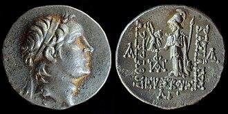 Ariarathes V of Cappadocia - coin of Ariarathes V