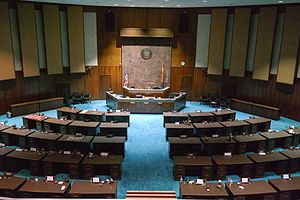 Government of Arizona - The State House Chamber of the Arizona State Capitol Building