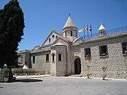 Armenian Catholic Patriarchate, Bzoummar, Lebanon (2)