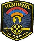 Army Armenia.jpg