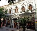 Arquitectura Victoriana calle Juncal.JPG