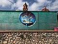 Arte urbano Landa de Matamoros.jpg