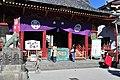 Asakusa - Senso-ji 77 (15783963075).jpg