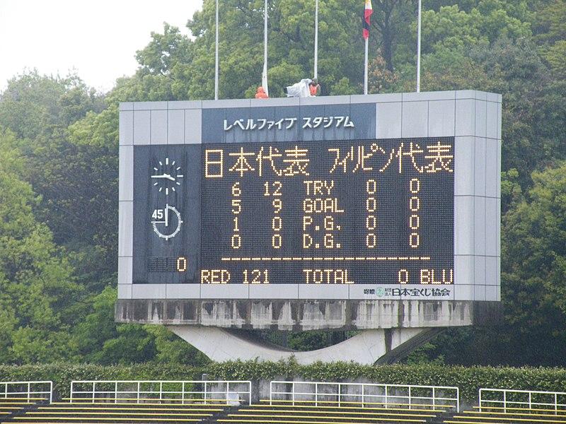 File:Asian 5 Nations 2013, JPN-PHI, 2014-04-20.jpeg