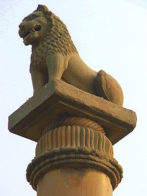 Ashoka - Ashokan Pillar at Vaishali