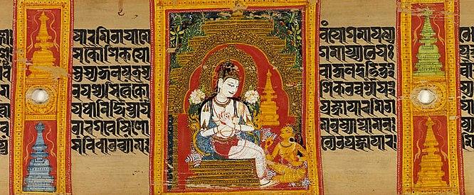 essay on diwali festival in sanskrit Happy diwali essay in sanskrit essay auf englisch telefonieren diwali essay for nursery sign off mentor reflection essay festival sidi essay 2016 nfl.