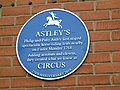 Astley plaque (Pic credit LERA).jpg