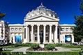 Ateneul Român - Vedere Frontala.jpg
