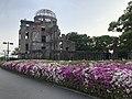 Atomic Bomb Dome 20180501-2.jpg