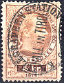 Austrian telegraph stamp used Hall in Tirol.JPG
