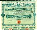 Automobiles Brasier S.A. 1899.jpg